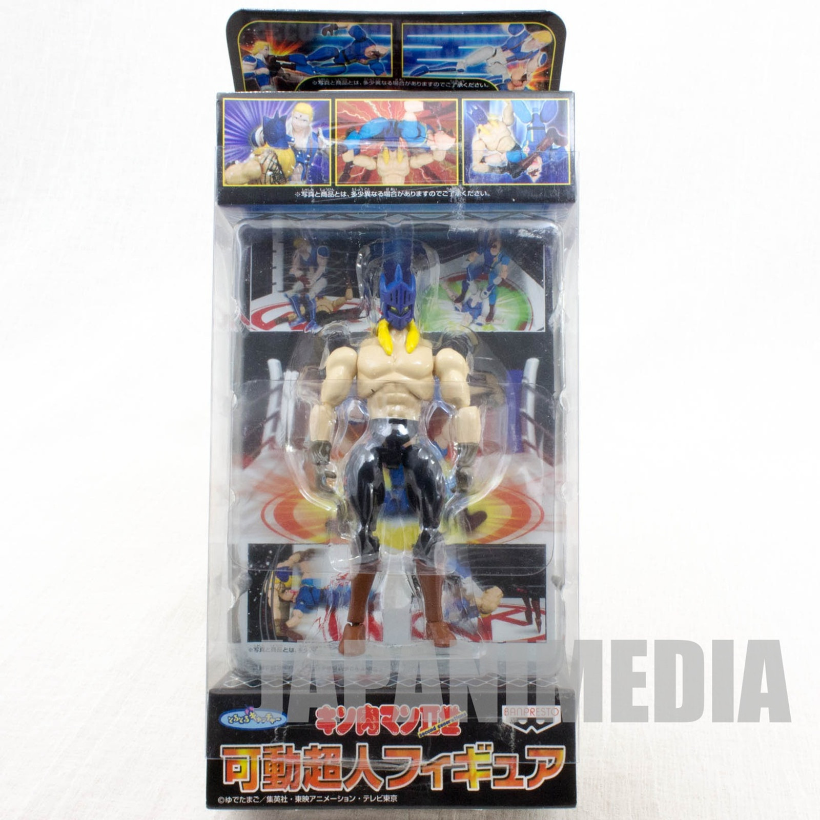 KINNIKUMAN 2nd Generations Kevin Mask Action Figure JAPAN ANIME