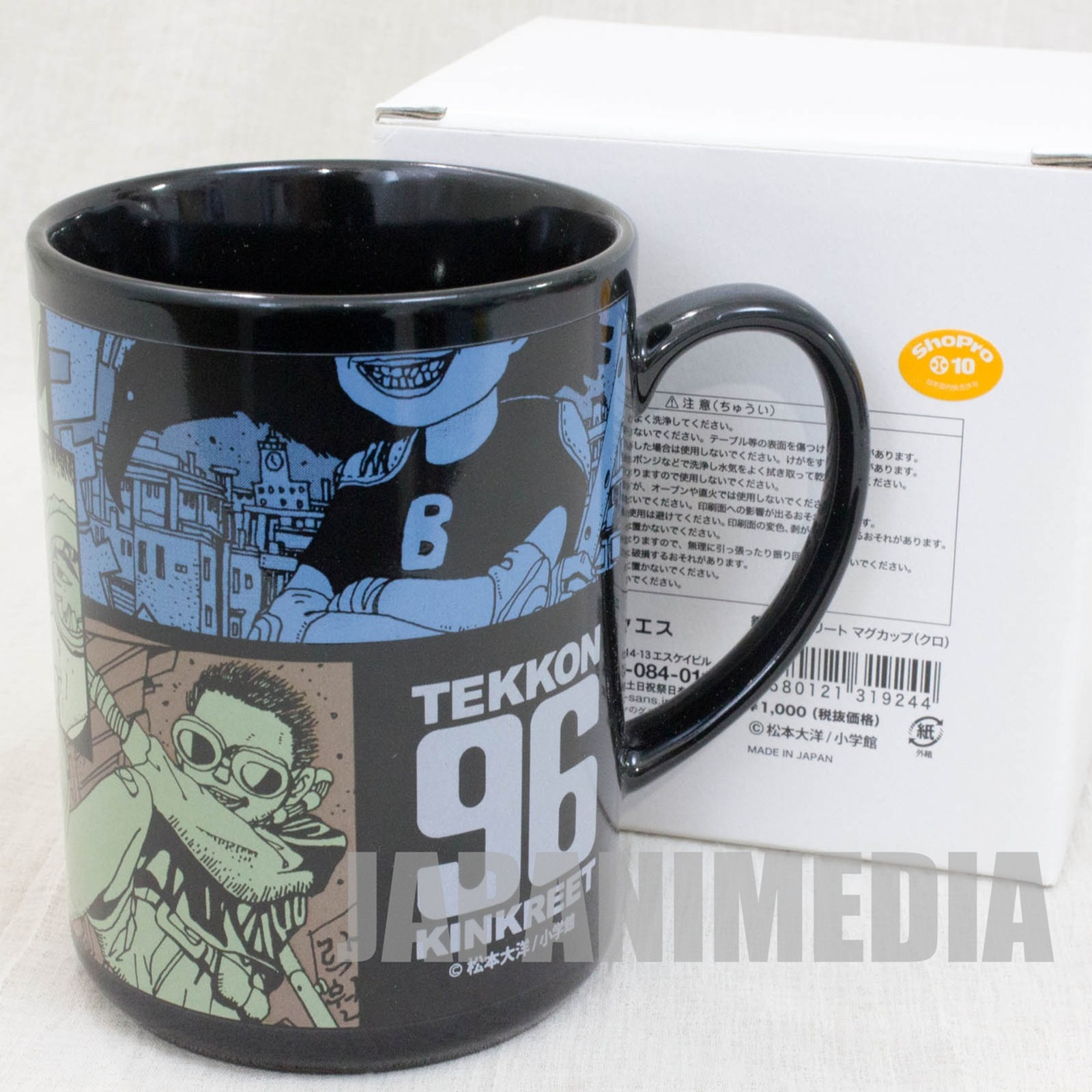 Tekkon Kinkreet 96 KURO Mug San-S Taiyo Matsumoto JAPAN ANIME MANGA