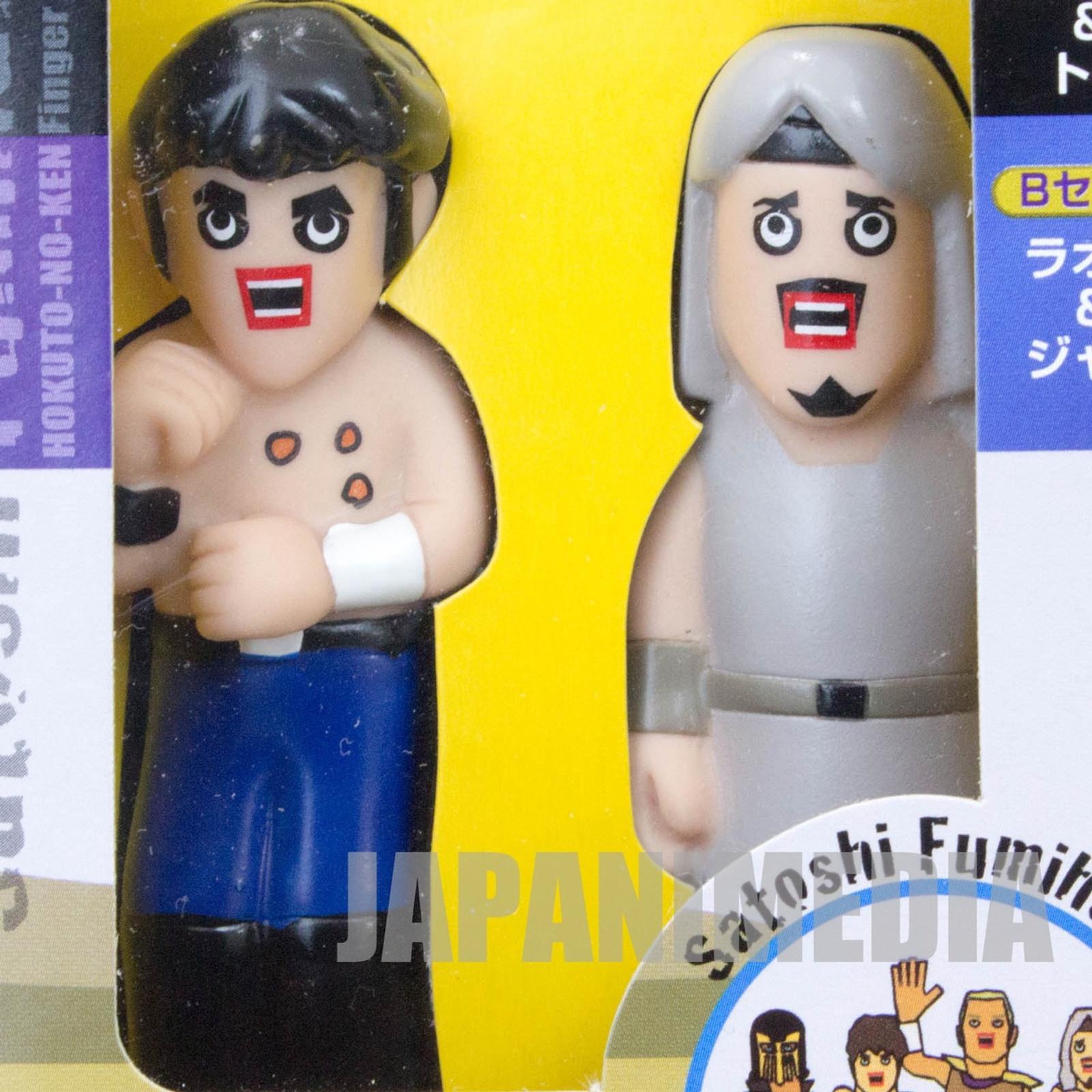 Fist of the North Star KENSHIRO & TOKI Finger Doll Figure Set Hokuto no Ken