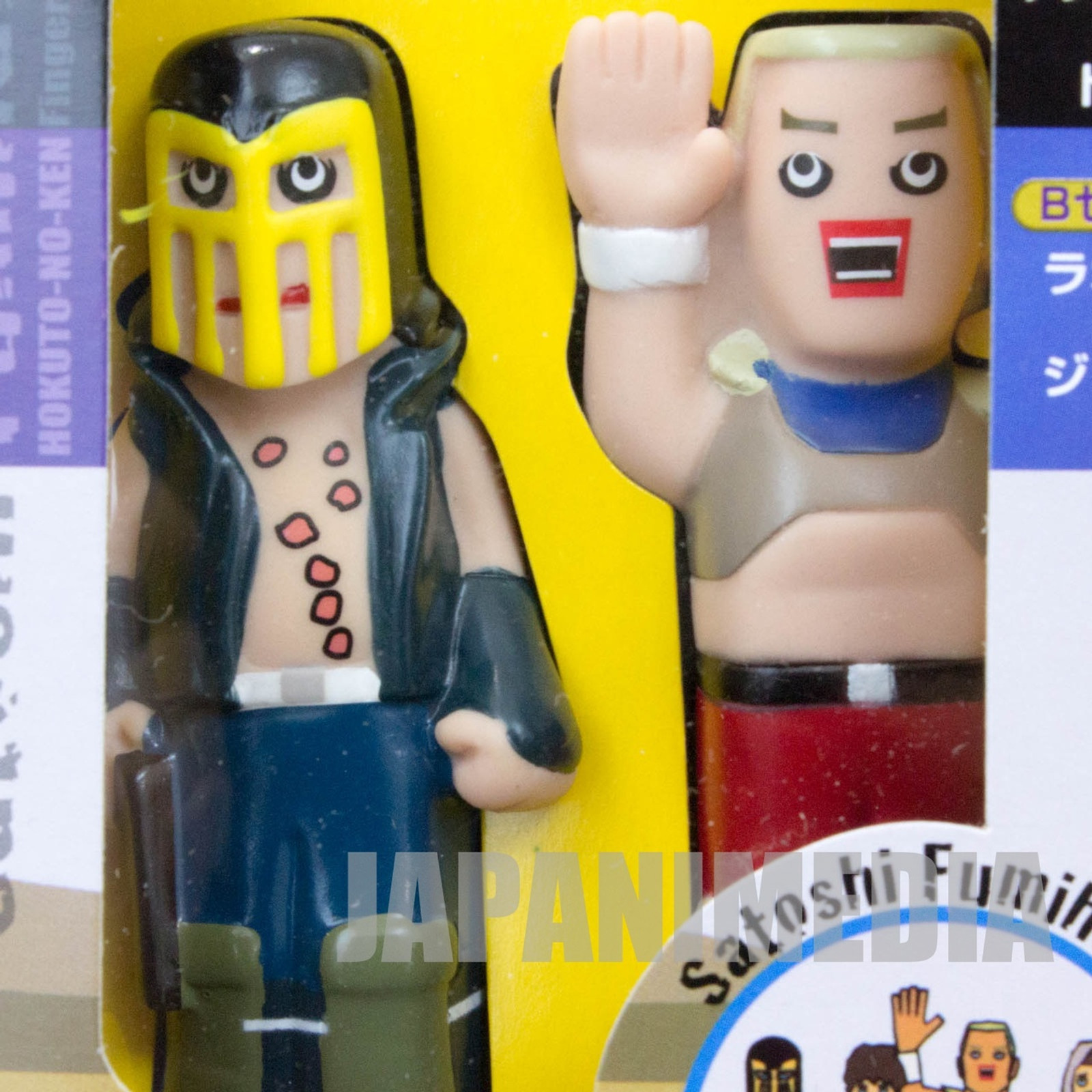 Fist of the North Star JAGI & RAOH Finger Doll Figure Set Hokuto no Ken