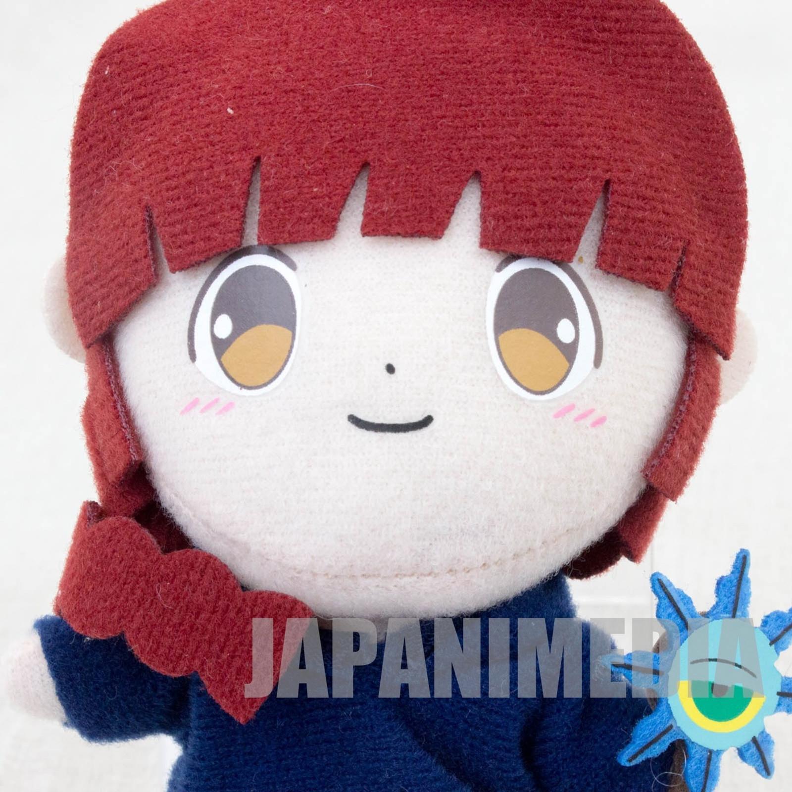 Magical Circle Guru Guru Kukuri Mini Plush Doll Strap JAPAN ANIME MANGA