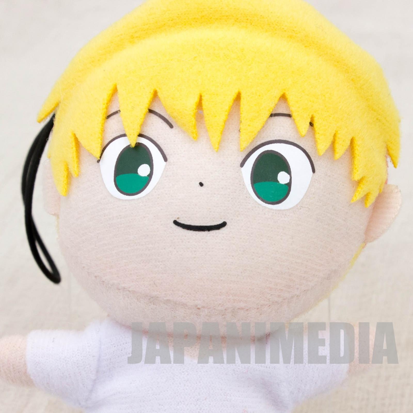 Magical Circle Guru Guru Nike Mini Plush Doll Strap JAPAN ANIME MANGA