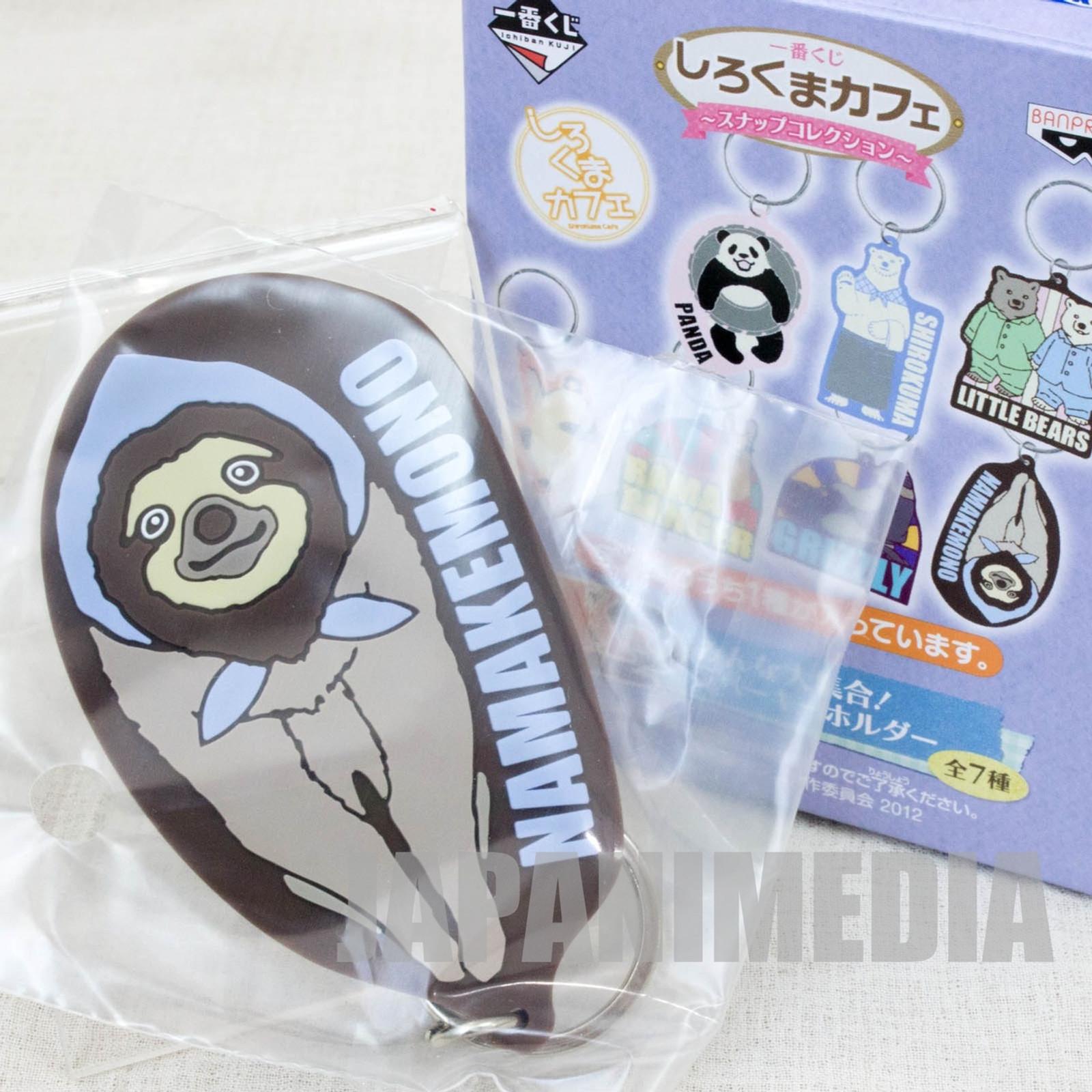 Shirokuma Cafe Sloth (Namakemono) Mascot Rubber Key Holder JAPAN ANIME