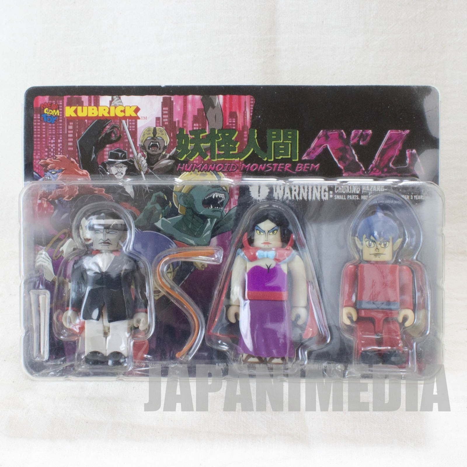 Humanoid Monster Bem Bella Belo Human Kubrick Set Figure Medicom Toy JAPAN ANIME