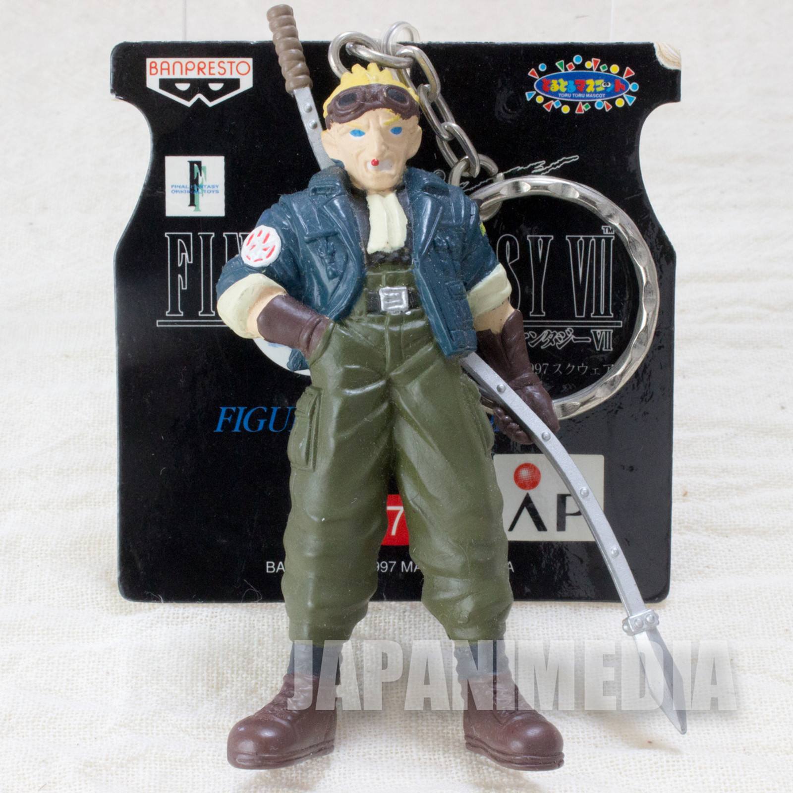 Final Fantasy VII Cid Figure Key Chain Banpresto JAPAN SQUARE ENIX