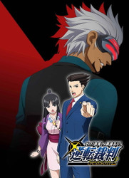 """TV animation """"Ace Attorney"""" Season 2 is decided broadcast this fall!"""
