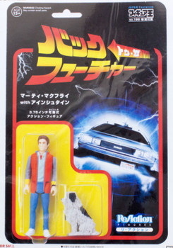 Back to the Future Marty Mcfly & Einstein Figure Ou Funko ReAction Japan Limited