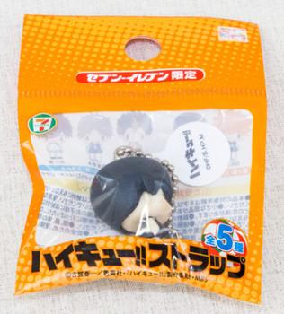 Haikyu!! Koedarize Mascot Figure Strap Tobio Kageyama Ver. Takara JAPAN ANIME
