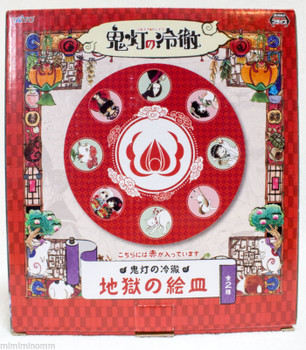 Hoozuki no Reitetsu Hell Art Plate Red Ver. Taito JAPAN ANIME