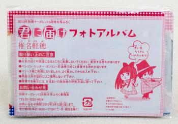 Kimi ni Todoke Photo Album & Stickers Set Margaret Magazine Limited JAPAN ANIME