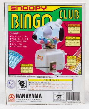 Snoopy Bingo Club Mini Game Toy Peanuts Hanayanama JAPAN ANIME
