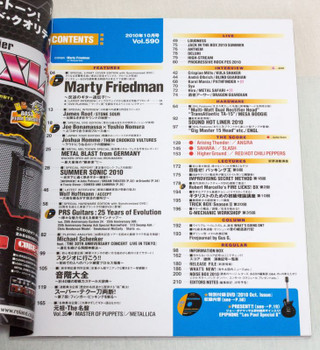 2010/10 Young Guitar Japanese Rock Magazine w/DVD MARTY FRIEDMAN