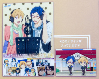Free! Nagisa & Rei A2 Size Poster w/Post Card Banpresto JAPAN ANIME MANGA