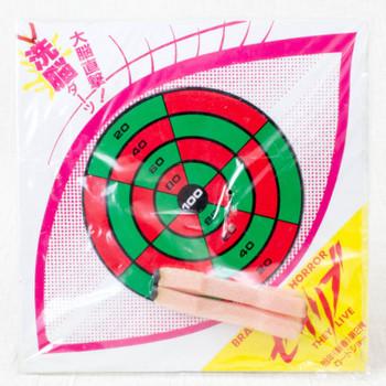 RARE!! THEY LIVE Movie Brain-wash Darts Japan Promotional Goods 1989