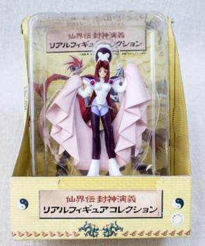 Senkaiden Hoshin Engi Dakki Real Figure Collection Banpresto JAPAN ANIME MANGA