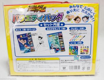 Astro Boy Variety goods in bag Tezuka Osamu JAPAN ANIME MANGA