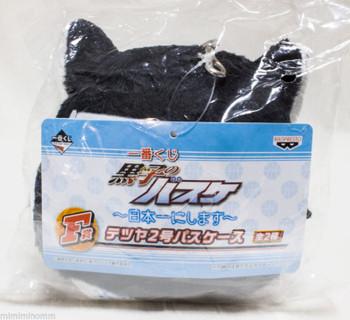 Kuroko no Basuke Tetsuya #2 Plush Doll Pass Card Case Banpresto JAPAN