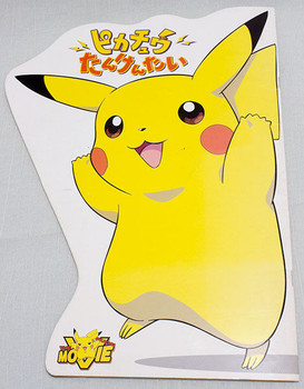 PIKACHU the Movie Tankeitai Program Art Book  JAPAN ANIME MANGA POKEMON