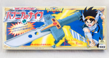Dai no Daibouken Adventure Dragon Quest Papnica Knife Sound Action Figure TAKARA