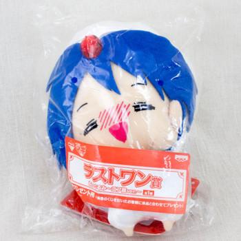 Magi The Labyrinth of Magic Aladdin Smile Plush Doll Figure JAPAN ANIME MANGA