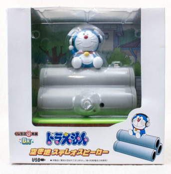 Doraemon w/Clay Pipe Figure Stereo Speaker USB/Battery Powered JAPAN ANIME MANGA