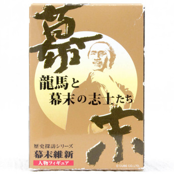 Japan History Bakumatsu Ishin Character Figure 1/20 Scale Katsu Kaisyu
