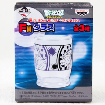 Pokemon Glass Zekrom and Reshiram Pocket Monster Banpresto JAPAN ANIME MANGA