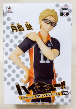Haikyu!! Kei Tsukishima DXF Figure Banpresto JAPAN ANIME MANGA JUMP