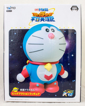 "Doraemon Big Action Figure 11"" Movie Nobita's Space Heroes Taito JAPAN ANIME"