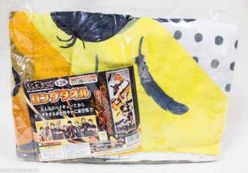 Haikyu!! Long Bath Towel 160x55cm Hinata & Kageyama Ver. JAPAN ANIME MANGA JUMP