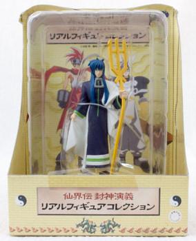 Senkaiden Hoshin Engi Youzen Real Figure Collection Banpresto JAPAN ANIME MANGA