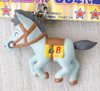 Silpheed of Wind Shonen Magazine 90's Figure Key Chain JAPAN ANIME MANGA