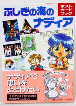 RARE! Nadia The Secret of Blue Water Post Card Book 24pc JAPAN ANIME MANGA