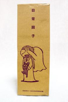Nichijou Japanese Folding Fan Sensu Blindfold Haunted Ver. JAPAN ANIME MANGA
