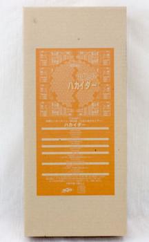 "Hakaider Figure 15"" RAH-450 Medicom Toy JAPAN TOKUSATSU KIKAIDER ANDROID"