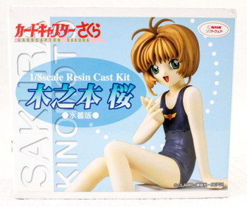 Rare Cardcaptor Sakura 1/8 scale Resin Kit Figure Swimwear Ver. Kotobukiya JAPAN