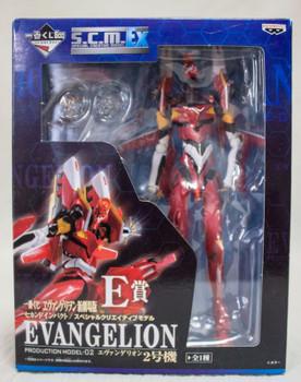 Evangelion Production Model-02 Special Creative Model Figure JAPAN ANIME