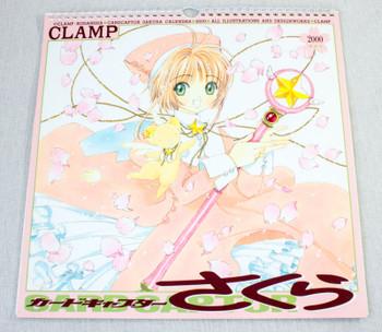 Cardcaptor Sakura Kodansha Calendar 2000 + Drawstring Bag JAPAN ANIME MANGA