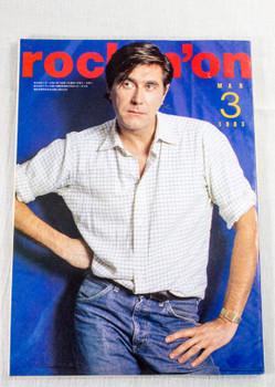 Rockin' On Japan Rock Music Magazine 03/1983 The Jam/Bauhaus/Blackmore