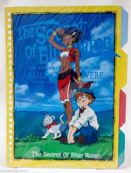 Nadia The Secret of Blue Water 4 Index paper set for Loose-leaf JAPAN ANIME