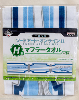 "Sword Art Online Asuna's Weapon Long Towel 38"" Banpresto JAPAN ANIME"