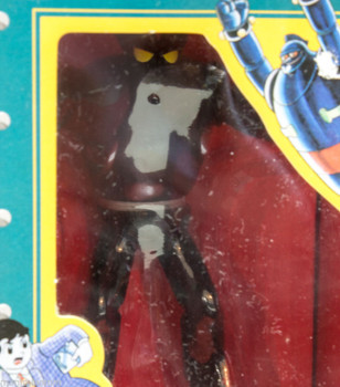 Gigantor Tetsujin 28 Black OX Mitsuteru Yokoyama Robot Figure Collection Banpresto JAPAN ANIME