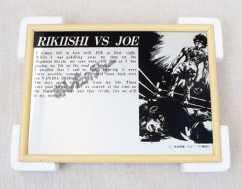 Ashita no Joe ROKIISHI VS JOE Picture Mirror JAPAN ANIME MANGA