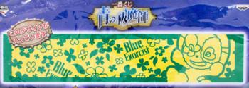 Blue Exorcist Ni Chan Greenman Long Towel 90x20cm Banoresto JAPAN ANIME JUMP
