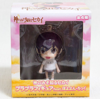 The World God Only Knows Figure Key Holder Chain Ayumi Takahara JAPAN ANIME