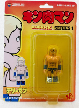 Kinnikuman Terry Man Kubrick Figure Medicom Toy JAPAN ANIME Ultimate Muscle