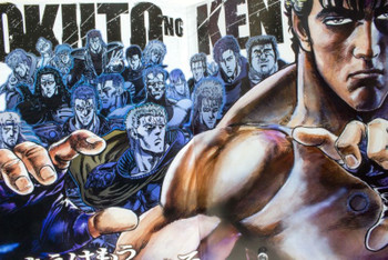 Fist of the North Star Illustration Art Magazine Hokuto no Ken JAPAN ANIME MANGA