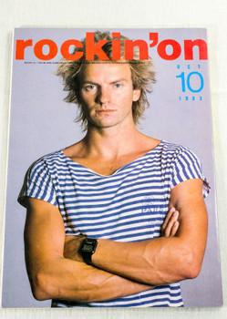 Rockin' On Japan Rock Music Magazine 10/1983 Bryan Ferry/Tears For Fears