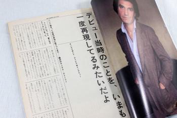 Rockin' On Japan Rock Music Magazine 11/1983 David Bowie/Clash/Kinks