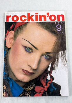 Rockin' On Japan Rock Music Magazine 09/1983 Boy George/John Lydon/U2